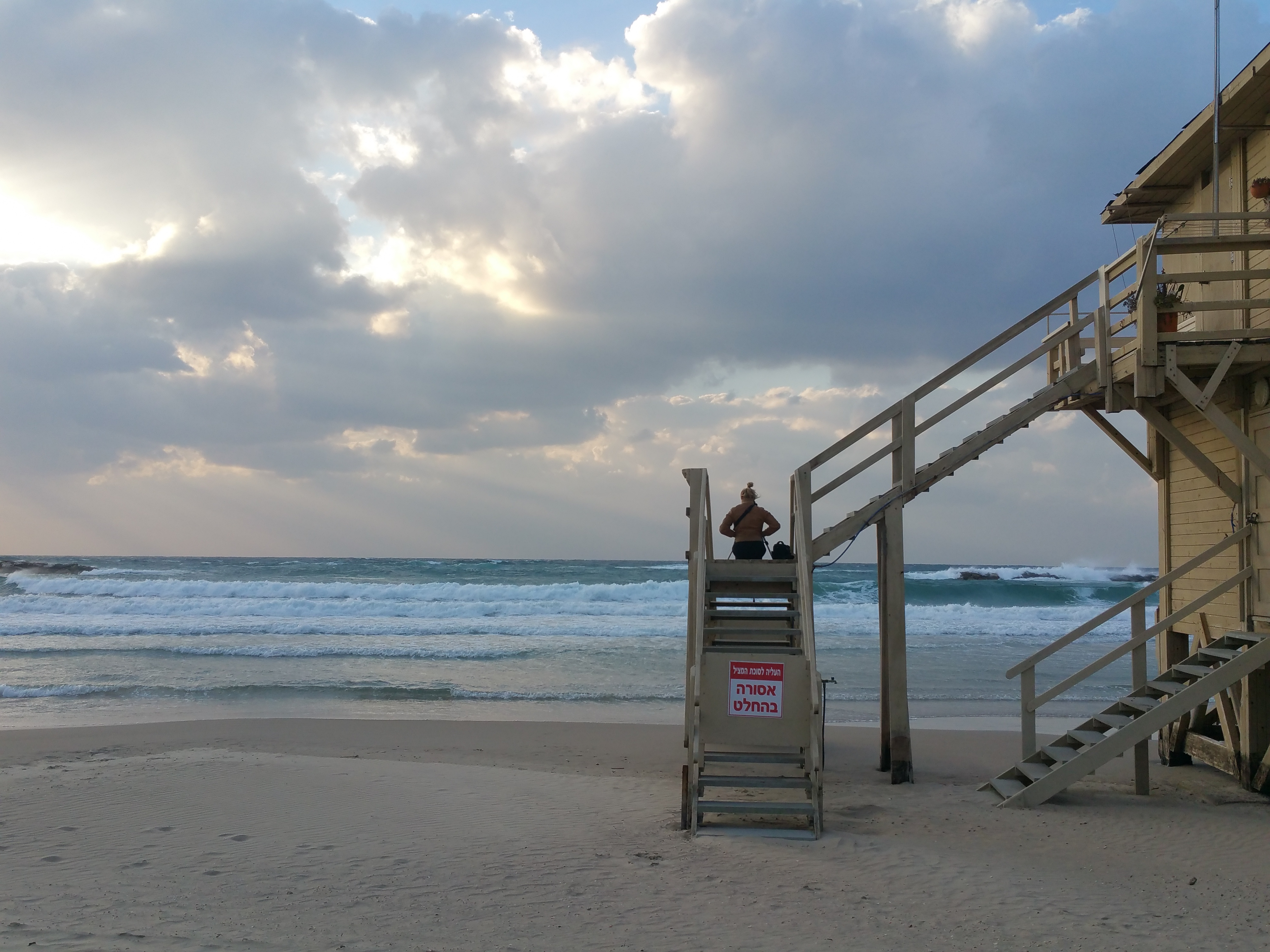 Tel Aviv Beach | © Anne Seubert