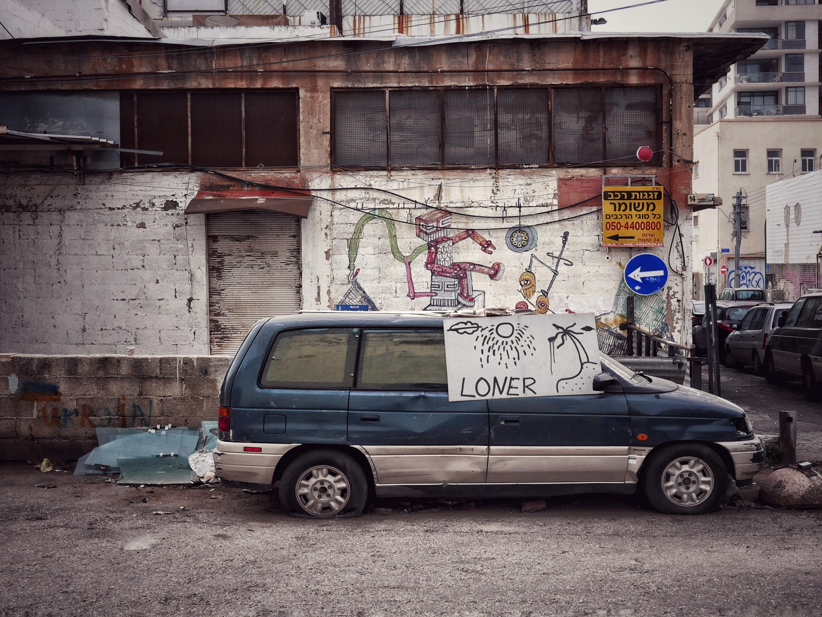 Loner, Streetart Tel Aviv |©Anne Seubert